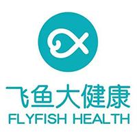飞鱼大健康